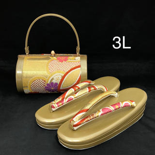草履バッグ セット 3Lサイズ (新品) #625(下駄/草履)