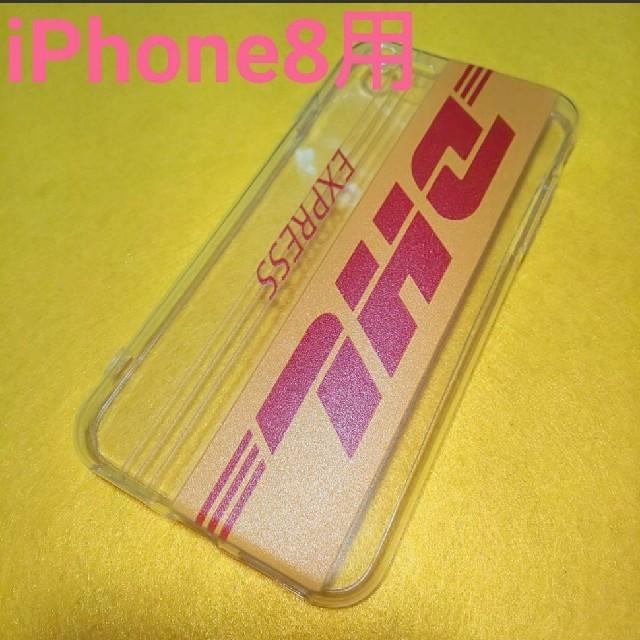 アイフォーン8 ケース バーバリー | 【iPhone8】DHL iPhoneカバー iPhoneケースの通販 by vanilla's shop|ラクマ