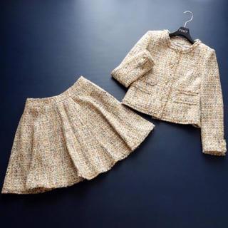 cc3c084a2050be アナイ(ANAYI)の新品□アナイ□ 36 ベージュMix ツイード スカートスーツ ANAYI