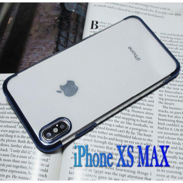 hermes アイフォーン8 カバー 本物 、 iPhoneXs MAX 最新TPUクリアケース(Blue)薄型スリムカバーの通販 by まお's shop|ラクマ