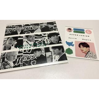 スーパージュニア(SUPER JUNIOR)のスーパージュニア SJ 会場限定 CD devil magic イトゥク (K-POP/アジア)
