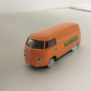 フォルクスワーゲン(Volkswagen)の非売品 フォルクスワーゲン KANRO ミニカー(ミニカー)
