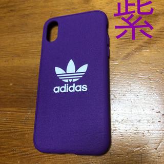 アディダス(adidas)の●新作● 【iPhone XS】adidas カラーケース(iPhoneケース)