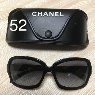 e1177d07e172 シャネル(CHANEL)のCHANEL シャネル レディース サングラス(サングラス/メガネ)