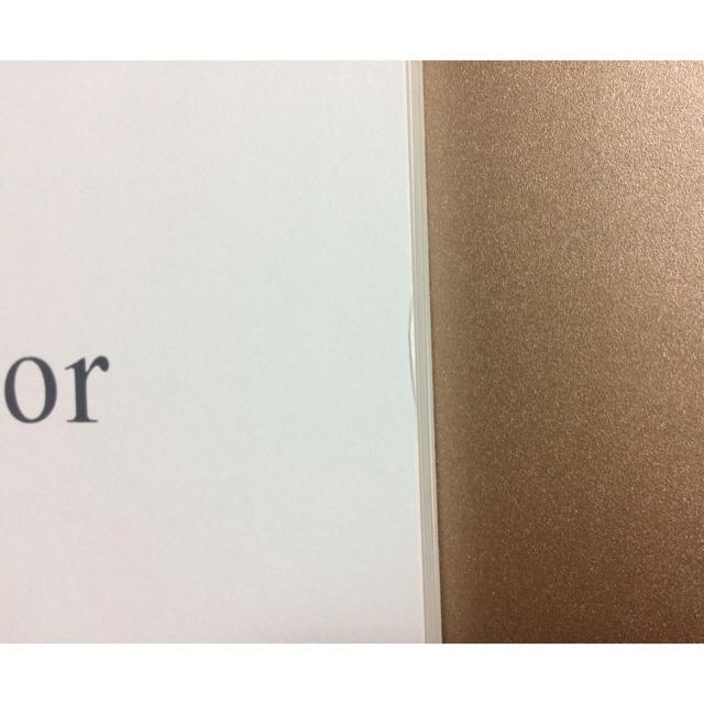 Dior(ディオール)のDior 会員特典冊子 コスメ/美容のコスメ/美容 その他(その他)の商品写真