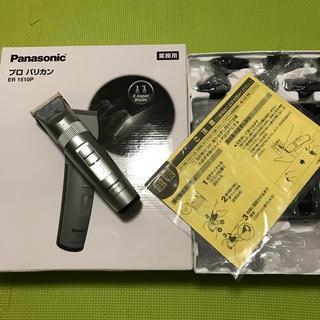 パナソニック(Panasonic)のパナソニック バリカン ER1510P(その他)