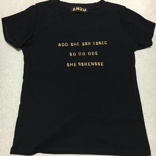 アンズ(ANZU)のANZU 新品Tシャツ2枚(Tシャツ(半袖/袖なし))