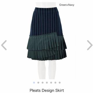 チェスティ(Chesty)の【新品 タグ付き】chesty  新作 プリーツスカート(ひざ丈スカート)