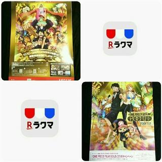 シュウエイシャ(集英社)のONE PIECE ポスター 2種類セット(ポスター)