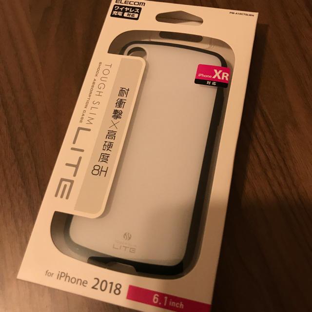 ELECOM - ELECOM TOUGH SLIM LITE for iphoneXrの通販 by ぶらうんたびーさん|エレコムならラクマ