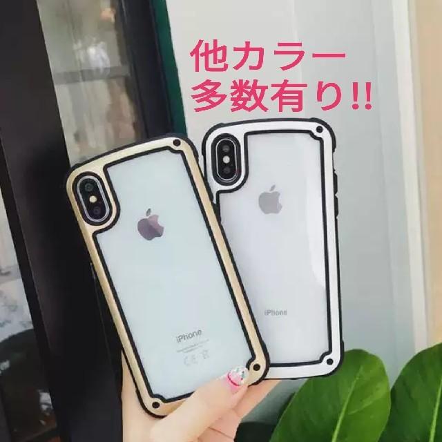 カラーふちどりスマホケース iPhone用シンプルクリアカバー 機種カラー選択可の通販 by なし|ラクマ