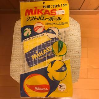 ミカサ(MIKASA)の#ミカサ #ソフトバレーボール(バレーボール)