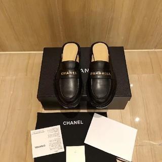 シャネル(CHANEL)のChanel Pharrell コラボ サンダル パンプス バレエシューズ(ローファー/革靴)