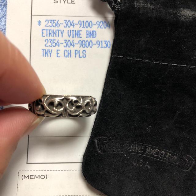 Chrome Hearts(クロムハーツ)の値下げ中、インヴォイス原本付き正規品。ETRNTY VINE BND  ② メンズのアクセサリー(リング(指輪))の商品写真