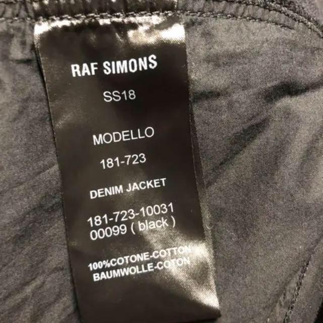 RAF SIMONS(ラフシモンズ)の正規18SS RAF SIMONS ラフシモンズ  権力の美学 デニムジャケット メンズのジャケット/アウター(Gジャン/デニムジャケット)の商品写真