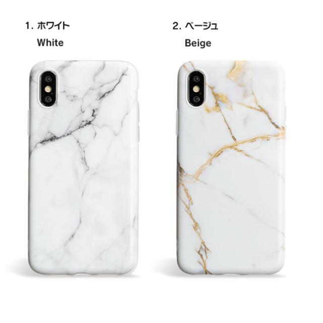 グッチ iphonexs ケース 激安 、 iPhone - XR★スマホケース★ソフトの通販 by mk shop|アイフォーンならラクマ