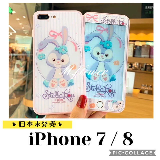 xs マックス ケース | ☆NEW☆ iPhone 7 / 8 ケース ★ ステラルーの通販 by M.Flower【プロフ必読】|ラクマ