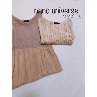 ナノユニバース(nano・universe)のnano・universe ナノユニバース ワンピース(ひざ丈ワンピース)