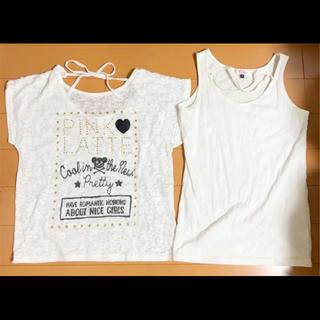 ピンクラテ(PINK-latte)のお値下げ☆ピンクラテ  Tシャツ インナーセット(Tシャツ/カットソー)
