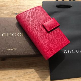 b9c7d0171304 10ページ目 - グッチ 財布の通販 10,000点以上 | Gucciを買うならラクマ