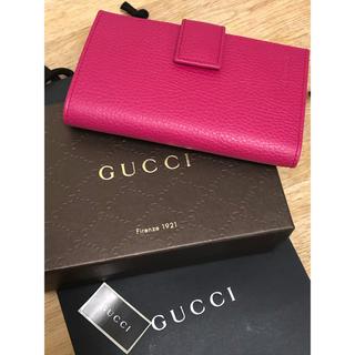 cf0c5641a824 4ページ目 - グッチ 折り財布(メンズ)の通販 1,000点以上 | Gucciの ...