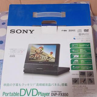 ソニー(SONY)のSONY 8型液晶ポータブルDVDプレーヤー(DVDプレーヤー)