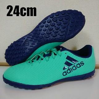 アディダス(adidas)の24cm 新品アディダス エックス タンゴ 17.4 TF サッカー フットサル(シューズ)
