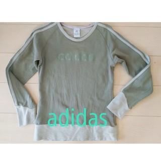 アディダス(adidas)のadidas  ロンT レディース(Tシャツ(長袖/七分))
