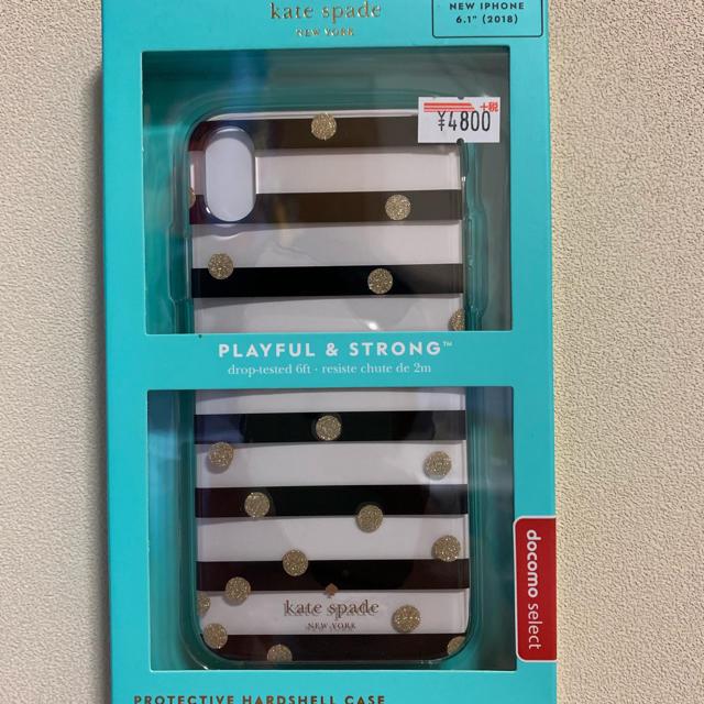 クリアケース iphone 、 kate spade new york - 新品・ケイトスペード・iPhone XR ケース(ボーダー&ドット)6.1インチの通販 by わかばん's shop|ケイトスペードニューヨークならラクマ