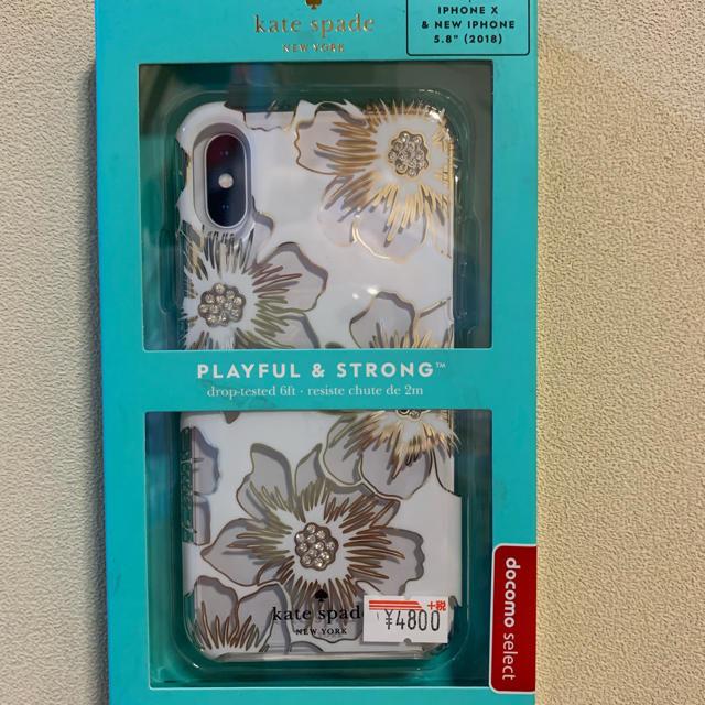 携帯 ケース 手帳 型 iphone8 、 kate spade new york - 新品・ケイト スペード・iPhone XR ケース6.1インチの通販 by わかばん's shop|ケイトスペードニューヨークならラクマ