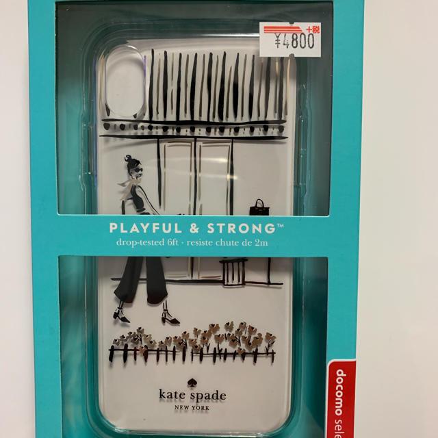 kate spade new york - 新品・ケイトスペード・iPhone XR ケース・6.1インチの通販 by わかばん's shop|ケイトスペードニューヨークならラクマ
