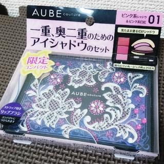 オーブクチュール(AUBE couture)のオーブクチュール デザイニングジュエルコンパクトP 01 BK(アイシャドウ)