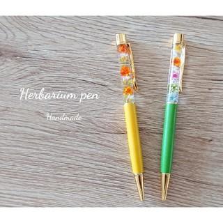 サマーセール❗「ハーバリウムボールペン」ハンドメイド(その他)