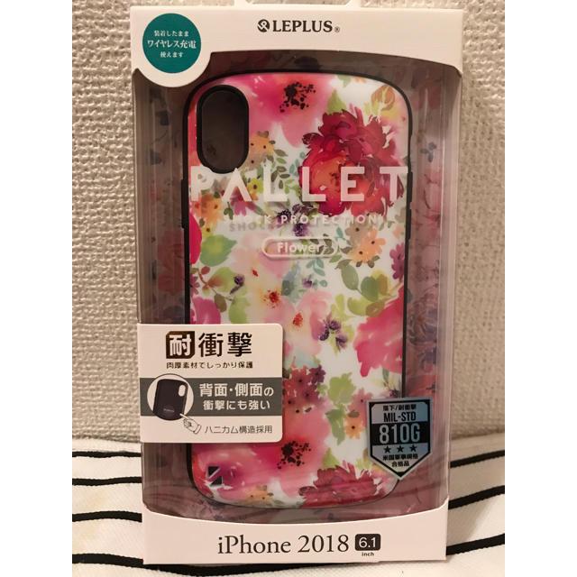 スマートフォンカバー 通販 - iPhone XR 用 ケースの通販 by 777's shop|ラクマ