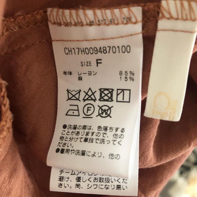 who's who Chico(フーズフーチコ)のシャツワンピース テラコッタ レディースのワンピース(ひざ丈ワンピース)の商品写真
