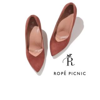 ロペピクニック(Rope' Picnic)のROPE PICNIC パンプス(ハイヒール/パンプス)
