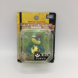 タカラトミー(Takara Tomy)のモンスターコレクション アリゲイツ フィギュア 新品(ゲームキャラクター)
