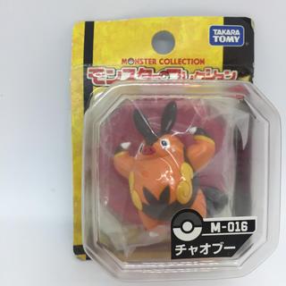 タカラトミー(Takara Tomy)のモンスターコレクション チャオブー フィギュア 新品(ゲームキャラクター)