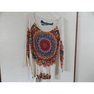 デシグアル(DESIGUAL)のデシグアルらしい色柄の素敵な長袖トップス(チュニック)
