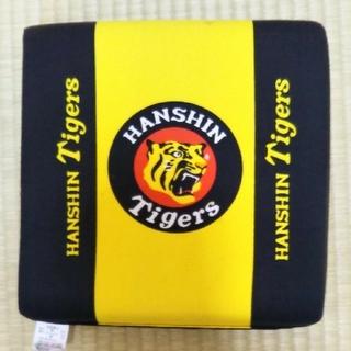 ハンシンタイガース(阪神タイガース)の阪神タイガース グッズ ミニ座布団 公式(応援グッズ)