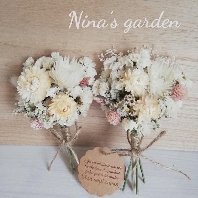 ドライフラワー*°♡White Flowerミニスワッグ2点セット ハンドメイドのフラワー/ガーデン(ドライフラワー)の商品写真