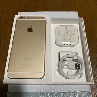 アップル(Apple)のiphone 6splus 64gb sim free シムロック解除済み(携帯電話本体)