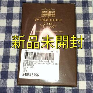 ホワイトハウスコックス(WHITEHOUSE COX)の新品未開封 ホワイトハウスコックス 三つ折り財布(折り財布)