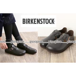 ビルケンシュトック(BIRKENSTOCK)の今季 美品 BIRKENSTOCK ビルケンシュトック ロンドン 38 24.5(その他)