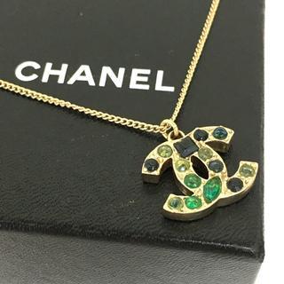 7d1a0e7b07ca シャネル(CHANEL)の美品 シャネル ネックレス シルバー グリーン ストーン 刻印あり 315(