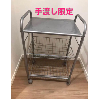 【手渡し限定】 収納 キッチン 電子レンジ台(キッチン収納)