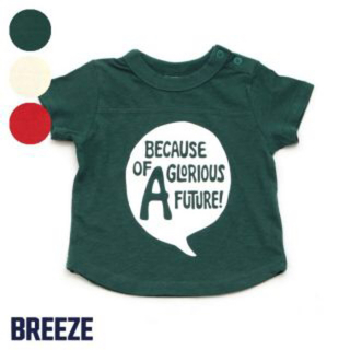 ブリーズ(BREEZE)の期間限定値下げ! BREEZE  Tシャツ 80(Tシャツ)