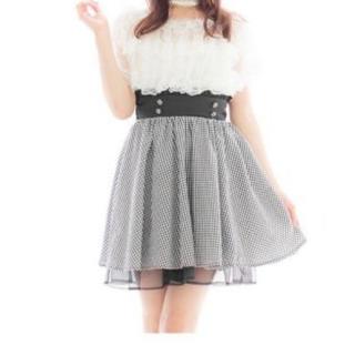 モンリリィ(mon Lily)のmon lily メイド風スカート(ひざ丈スカート)