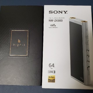 ウォークマン(WALKMAN)の【訳あり】SONY NW-ZX300 シルバー Dignis製ケース付き(ポータブルプレーヤー)