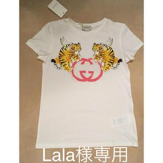 グッチ(Gucci)の新品!GUCCI グッチ 新作 19SS Tシャツ タイガー ロゴ ホワイト(Tシャツ/カットソー)